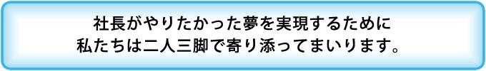 company_copy